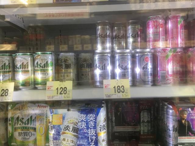 ビールはスーパーで売られている