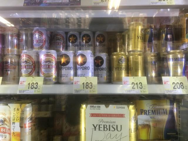 スーパーでビールは買える