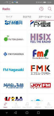 ウィズラジオ