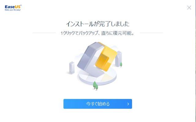 クローンソフト
