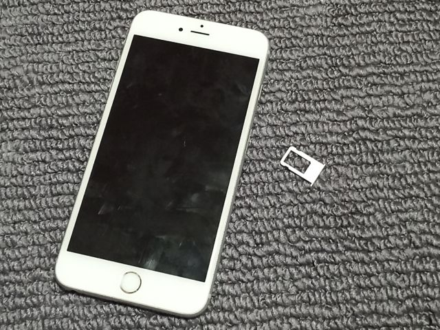 iPhoneに楽天モバイルUNLIMIT
