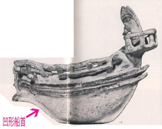 古代ギリシャ ホルカス 水中考古学