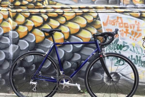 Foto Fahrrad Marke Suicycle