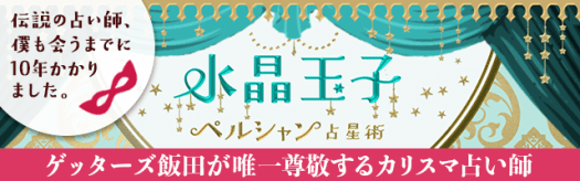 tamako_new_banner