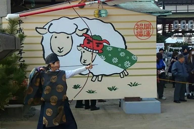新春奉納初射神事②