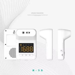 k3s infrared wall mount thermometer