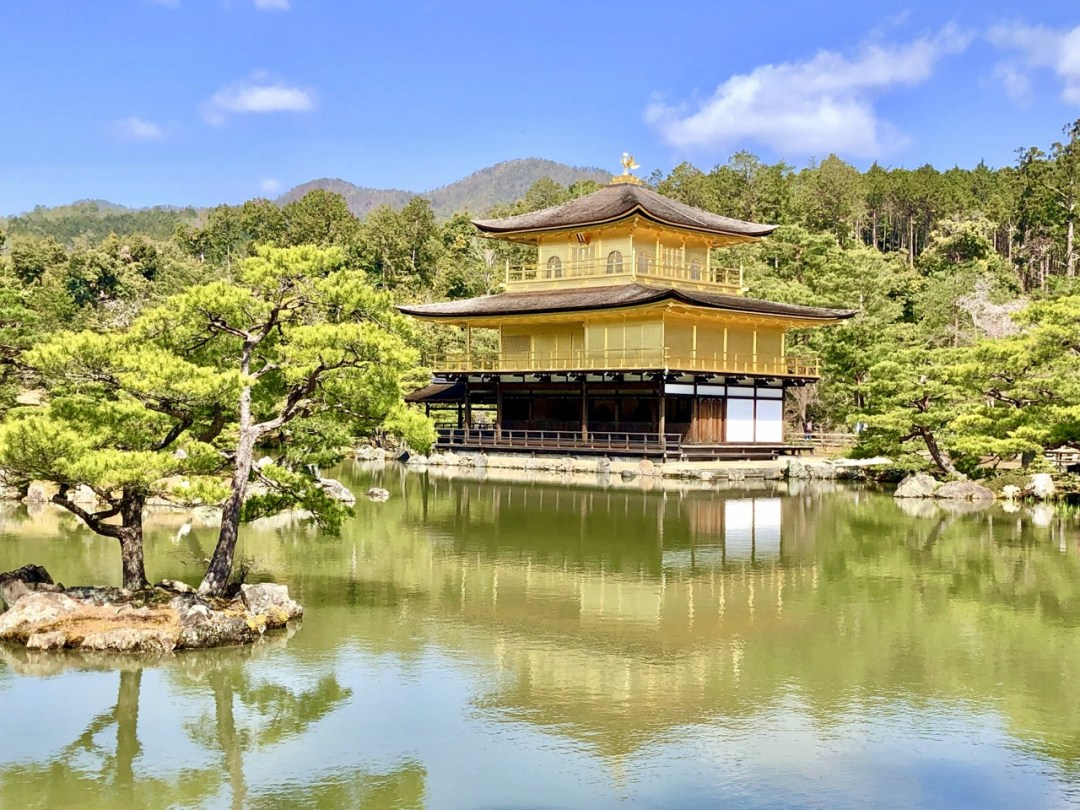The stunning Golden Pavilion in Kyoto