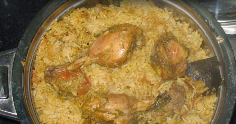 Chicken Biryani- Pressure cooker method