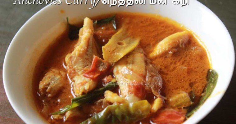 Anchovies Curry/நெத்தலி மீன் கறி