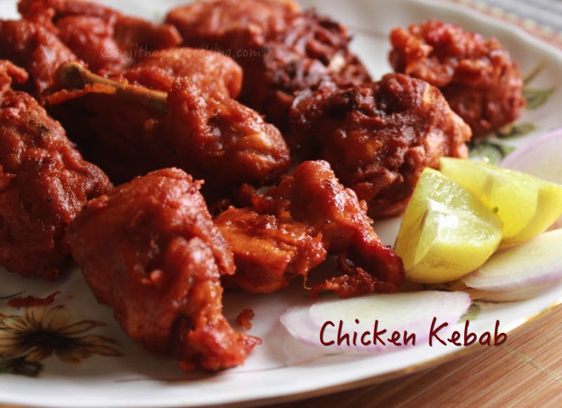 Chicken Kabab/Chicken Kebab