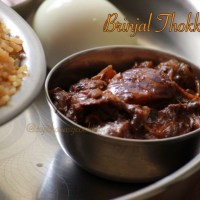 Brinjal Thokku for Biryani