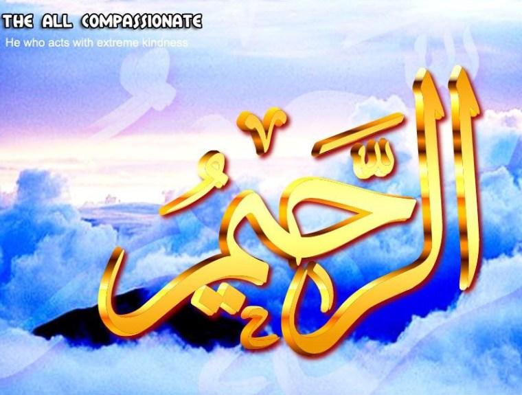 99 Contoh Kaligrafi Allah Bismillah Asmaul Husna Muhammad Suka