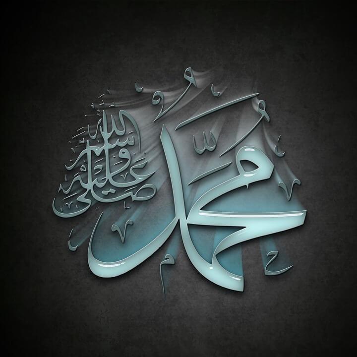 jenis jenis kalirafi 1 - Jenis Jenis Kaligrafi Dan Contohnya