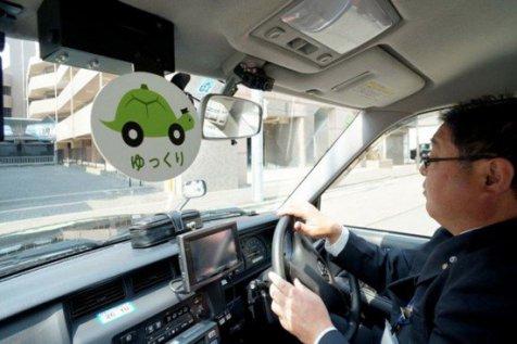 Jepang punya taksi yang janjikan perjalanan selambat kura-kura 3