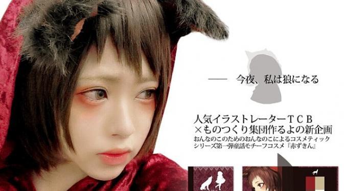 Tren MakeUp Wajah Pucat Populer di Jepang 1