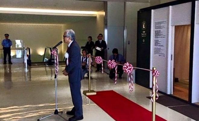 Peresmian Mushala Di Bandara Naha, Okinawa, Jepang