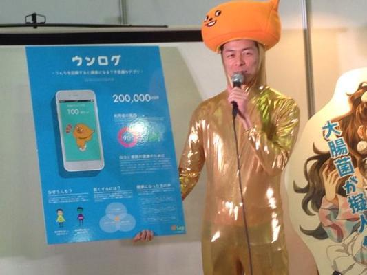 Tren Baru Otaku di Jepang : Dekorasi Toilet Bertema Anime