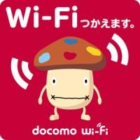 Jepang Sekarang Memiliki Wifi di Puncak Gunung Fuji