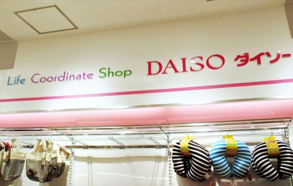Belanja di Daisho, Toko Serba 100 Yen di Jepang