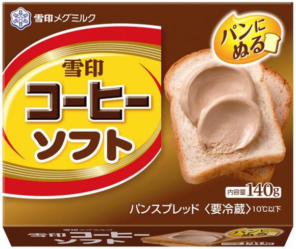 Perusahaan Jepang Luncurkan Selai Roti Berbahan Dasar Kopi