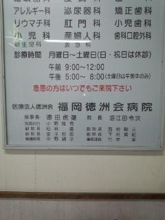 DCF00030.jpg