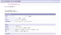 mononofu_fukuioka.jpg