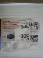 DCF00070.jpg