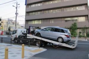 近所で事故
