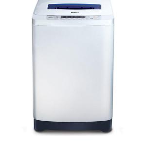 Haier 7kg Top Load Washing Machine HWM75-918