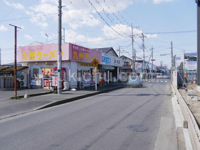 九州ラーメン丸屋多次郎商店周辺