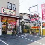 九州ラーメン元吉田店水戸建物入り口
