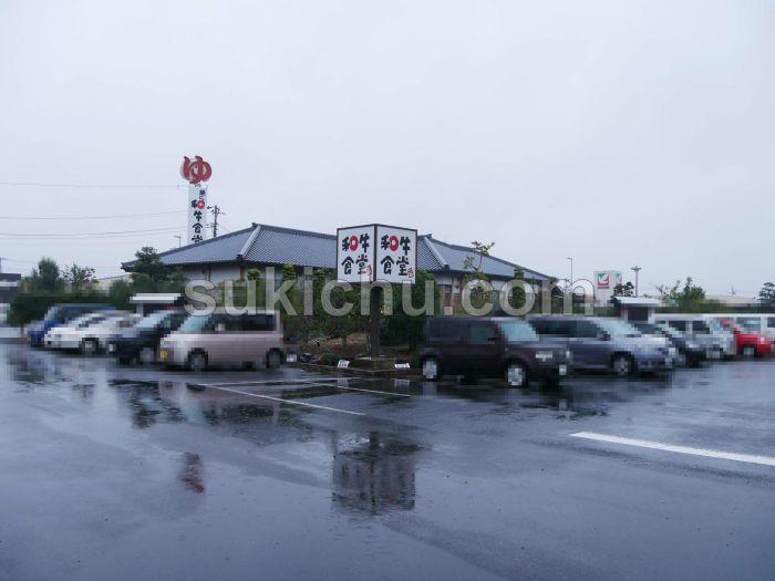 和牛食堂笠原店水戸建物