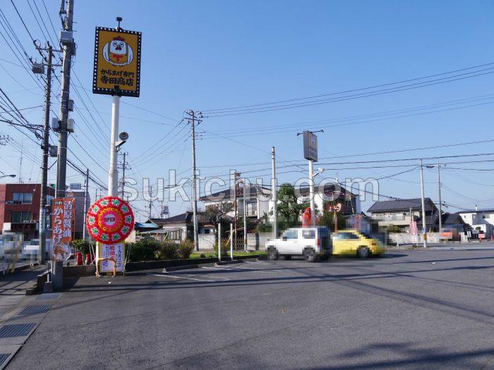 からあげ専門店寺田商店水戸西原店駐車場