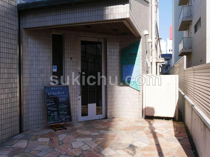 コーヒーハウス西洋堂水戸入口