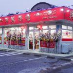 台湾料理興福順水戸店舗