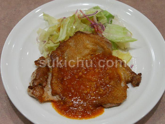 ガスト若鶏のグリルガーリックソース