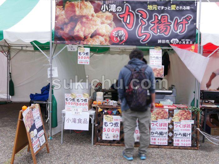 第4回赤塚パスタフェス水戸飲食店テント