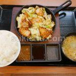 から揚げ専門店からやま水戸城南店鶏回鍋肉定食