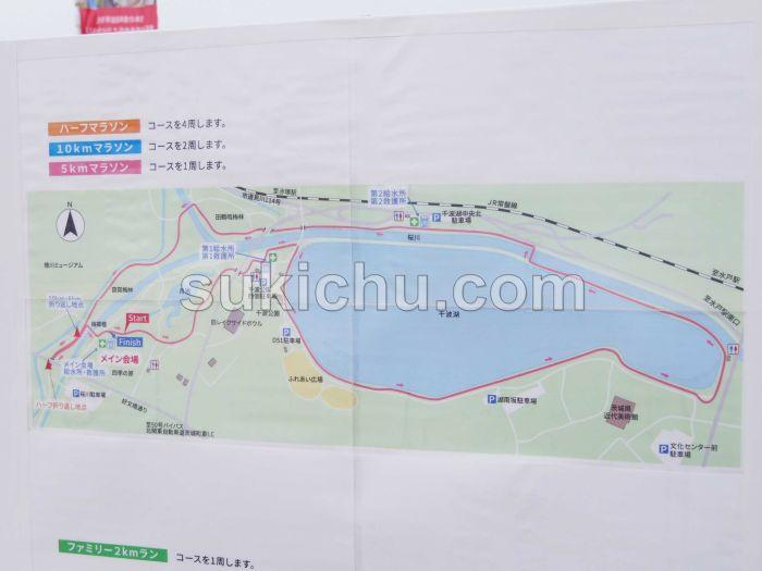 ベジタブルマラソンin水戸偕楽園コース