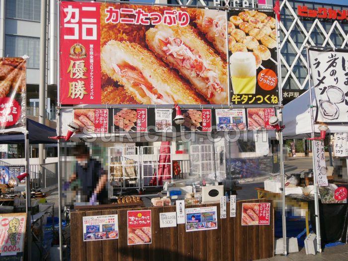 水戸アジアンフードフェス飲食販売ブース