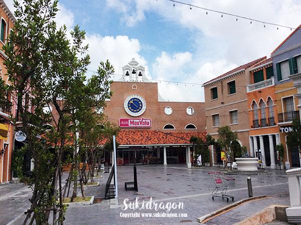 Venice Shopping Plaza เวนิส ช้อปปิ้ง พลาซ่า วัชรพล