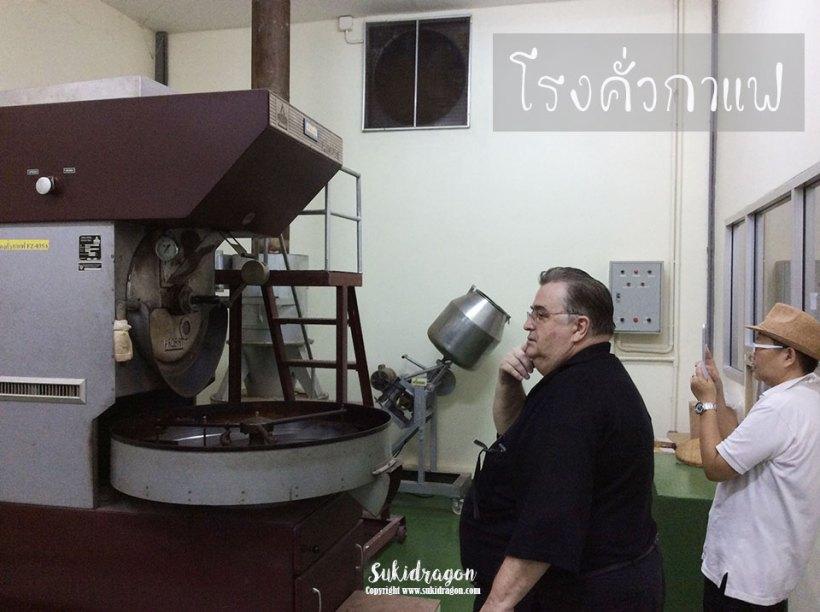 PB Winery Khaoyai
