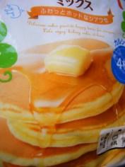 Pancake packet