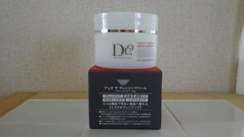 DSC_4484