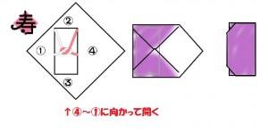 fukusa3