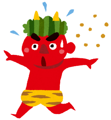 The Japanese throwing bean festival Oni