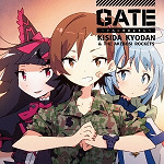 Gate ~ Sore wa Akatsuki no Yoni ~ - Kishiwada Kyodan & THE Myojo Rockets