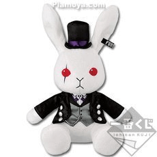 black butler Sebastian rabbit plush