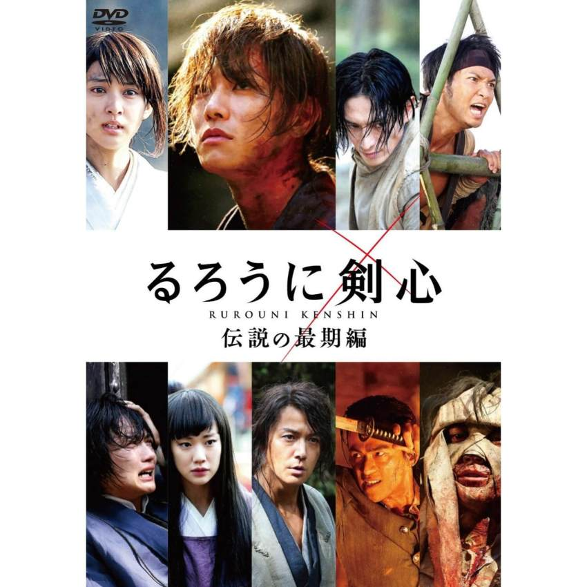 Rurouni Kenshin The Legend Ends Live Action Movie 3