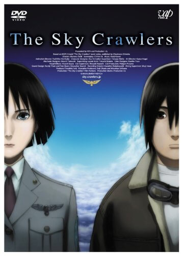The Sky Crawlers DVD